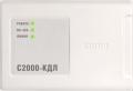 s2000-kdl